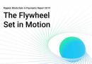 Blockchain in Payments Report 2019: Flywheel Set in Motion